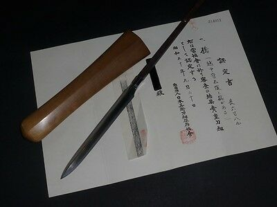 "YARI (spear) w/Judgment paper : MASATOSHI : EDO : 20.9 × 9.3 ""  400g"