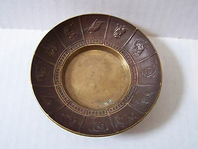 Vintage Brass Finger Bowl/decor With Animals On Side Of Bowl