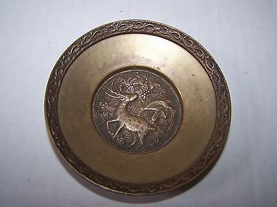 Vintage Brass Finger Bowl/decor With Animal On Bottom Of Bowl And Design On Top