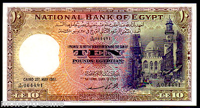 """EGYPT P23c 1948 """"MOSQUE OF SULTAN"""" 10 EGYPTIAN POUND in VERY FINE! PYRAMID"""