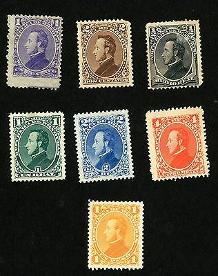 1878 Honduras Stamps #30-36 All:  Unused, H