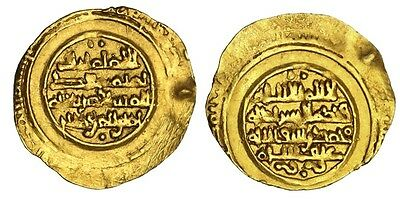 Islamic Fatimid Caliphate. al-Mustansir Abu Tamim Ma`add AH 427-487/1036-1094 AD