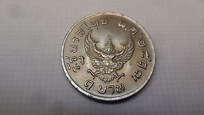 Key Date Asia Japan Coin Money Currency Collectible China World Numismatics