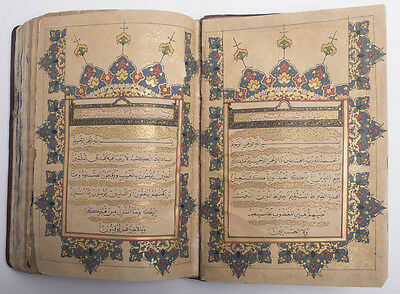 Very Large Illuminated Arabic Manuscript Kashmiri Koran. Quran Book
