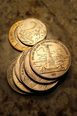 Two Lots of USSR Coins (8 coins total) - First in Space - 1, 2, 10 Rubles
