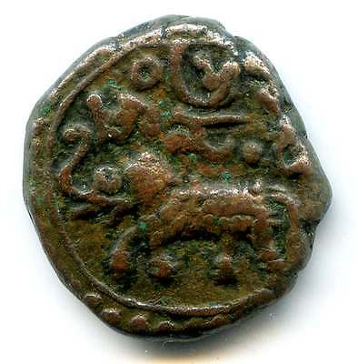 I21-08  Mysore 5 Cash, ND (1811 - 1833 AD)  Caparisoned Elephant, C.171b