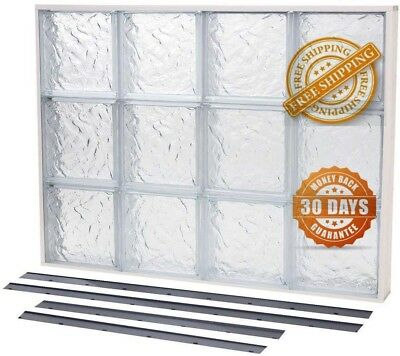 Solid Glass Block Window Ice Pattern Replaceable Screen 4 Way Installation New