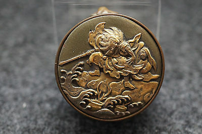 Antique Gold Silver & Bronze Box Japanese? Chinese? Hand Crafted Pill Box
