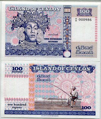 Island Ceylon 100 Rupees Fantasy Former Tdlr Sample - Rejected
