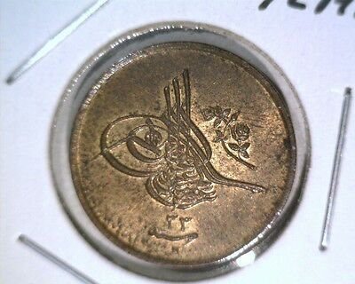 1907( AH 1293 Year 33) Egypt 1/40 Qirsh  Coin KM#287