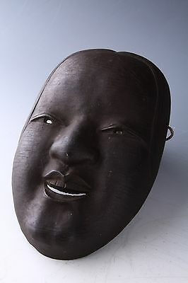 Kyoto Anitque Iron NOH MASK -Young Lady- 小面 Ko-omote