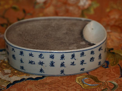 Antique Chinese Scholars Brush Washer Signed On The Base