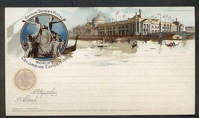 1893 COLUMBIAN EXPO Official Postcard 'THE AGRICULTURAL BUILDING', unused