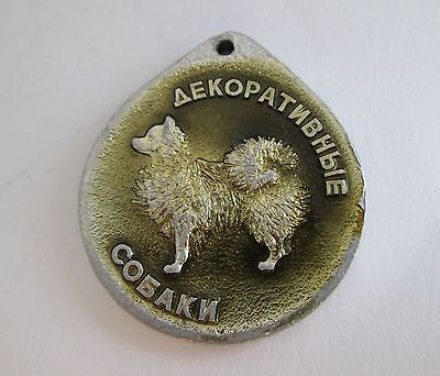 VINTAGE SPITZ DOG TAG BADGE MEDAL PENDANT made in USSR SOVIET RUSSIA collectible