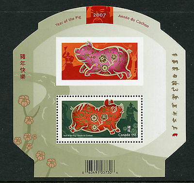 Weeda Canada 2202 VF MNH Souvenir Sheet, 2007 Lunar New Year of the Pig CV $3