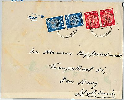 62641 -  ISRAEL  - POSTAL HISTORY -  COVER to the NETHERLANDS 1948