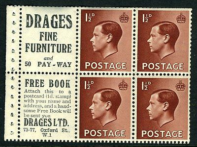 1936  1½d Advert Pane UNMOUNTED MINT V69549