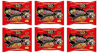 """""""Limited Edition""""Korea 2X Spicy Chicken Noodle Nuclear Super Hot Fire Ramen 6PCS"""