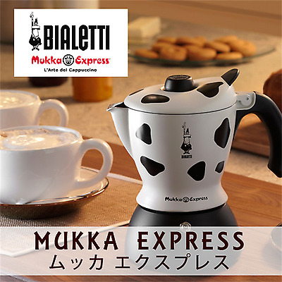 Bialetti Mukka Express 2-Cup Cow-Print Stovetop Cappuccino Maker 1908 F/S japan