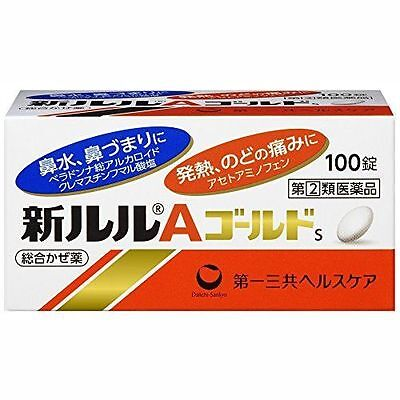 Daiichi Sankyo new Lulu A Gold s 100 tablets cold relief F/S From Japan