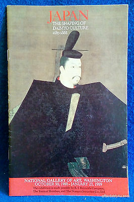 1988 Art Exhibit Catalog Japan The Shaping of Daimyo Culture National Gallery