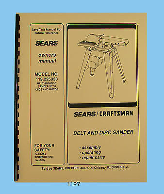 Sears Craftsman Belt & Disc Sander 113.225933 Op & Parts List Manual #1127