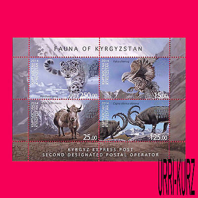 KYRGYZSTAN 2014 Nature Fauna Animals Bird Snow Leopard Falcon m-s Mi Klb.809-812