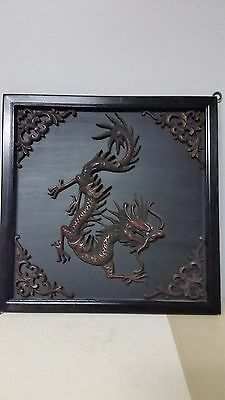 Chinese Carved Wood Dragon