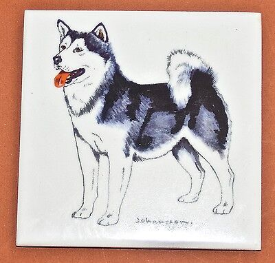 New Old Stock Malamute Tile Trivet W/ Color Art & Cork Back By Barbara Johansson