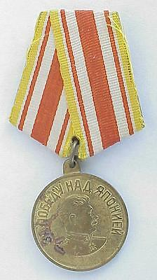 1940 Russian Soviet Military Wwii Medal Order Award Japan War Germany Gold Badge