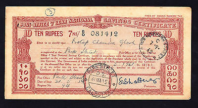 1948 India Post Office National Savings Certificate 10 Rupees EF Note