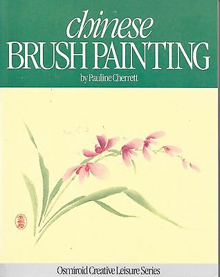 Chinese brush painting techniques PB PAULINE CHETTETT learn to paint vintage '89