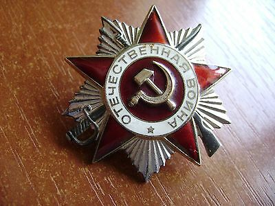 Soviet Russian WWII Order of the Great Patriotic War II class, #3525543 Silver