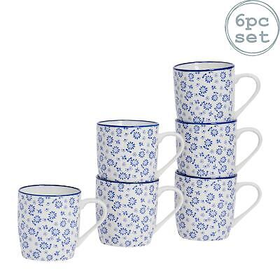 Patterned Porcelain Tea Coffee Mug, Restaurant Cups - Blue Daisy - 280ml - x6