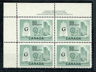 Weeda Canada O38a VF MNH UL plate 1 block, Flying G Official overprint CV $70