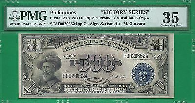 US PHILIPPINES 1949 (ND) 500 PESO CB-VICTORY SERIES 66 P-124b PMG VERY FINE 35