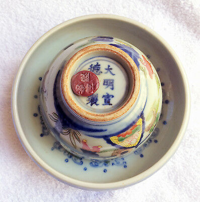 Chinese Wu Cai cup and plate, with sealing wax