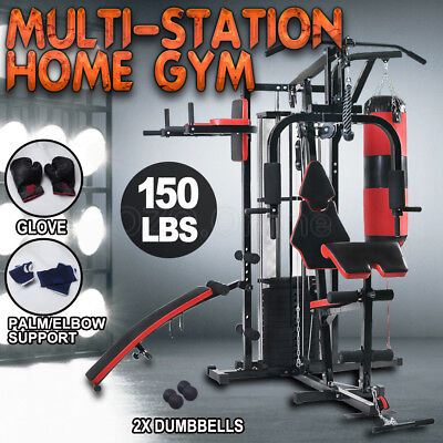 Multi Station Home Gym Exercise Equipment Bench Press Punching Bag Dumbbells NEW