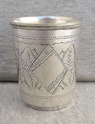 JUDAICA RUSSIAN ANTIQUE SILVER 84 KIDDUSH VODKA CUP 31gr SIGN. CARTOUCHE MOSCOW