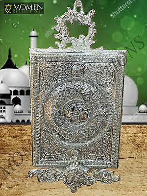 Quran Islamic Wedding Silver Ex Large Size Metal Cases BOX NEW