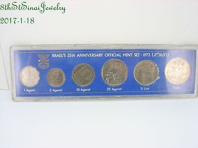 Israel's 25th Anniversary Official Mint Set 1973 6 Coin Set Agora, Agorot, Lira
