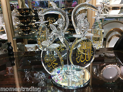 Allah Mohammad Named Islamic Gift Set Gorgeous Crystal Cut Home Decorative