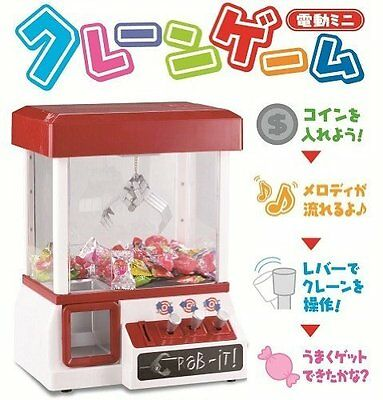NEW Claw Crane Machine Arcade Game Catcher Free Shipping japan with Tracking