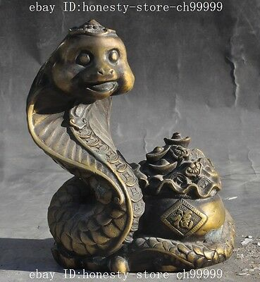 "7"" chinese bronze fengshui Zodiac animal Snake yuanbao money wealth lucky statue"