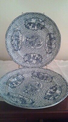 Antique Lot Of 6 Chinoiserie Chinese Bird 10 Inch Plates