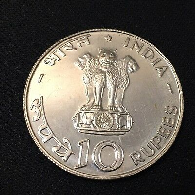 INDIA 10 Rupees 1970 F.A.O. Food For All - Lotus FAO - SILVER - Combined Ship
