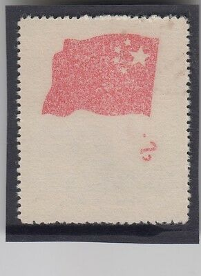 "Stamp China 1950 Peoples Republic 1950 100 yuan flag variety ""OFFSET"", scarce"
