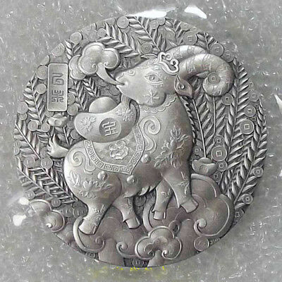 2015 China 80g Silver Medal - Lunar Year of the Sheep Shenyang Mint with COA