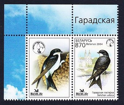 Belarus House Martin Bird of the Year 1v Top Left pair with label SG#593 CV£9.1