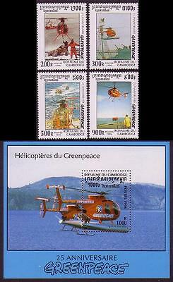 Cambodia Helicopters 4v+MS SG#1598/MS1602